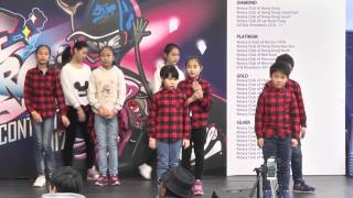 7 秀茂坪天主教小學|小學組排舞|Rookie Stars