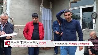 Առեղծվածային դեպք Երևանում. անասնագոմում հայտնաբերվել է գլուխն ամբողջովին ջնջխված տղամարդու դի