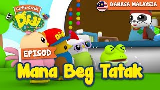 #12 Episod Mana Beg Tatak   Didi & Friends