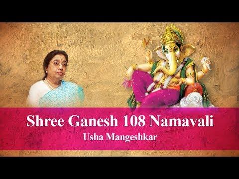 Shree Ganesh 108 Namavali | Usha Mangeshkar | Times Music Spiritual