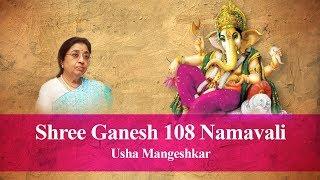 Shree Ganesh 108 Namavali Usha Mangeshkar Times Music Spiritual