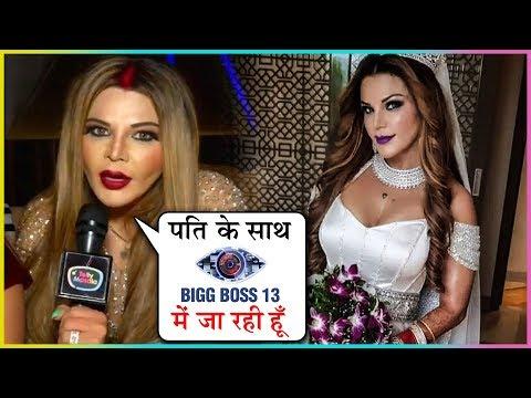 Rakhi Sawant To Enter Bigg Boss 13 House With Husband Ritesh   SHOCKING   WATCH Mp3