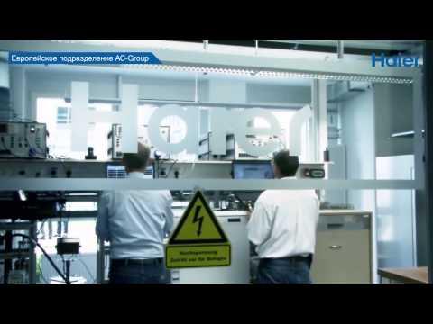 Открытие завода в Набережных Челнах