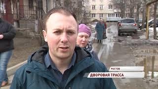 Ростовские водители превратили один из дворов в трассу жители переживают за свою безопасность