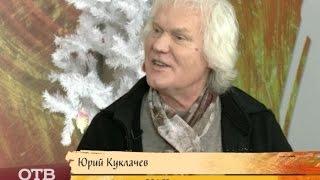 «Новогодняя сказка» Театра кошек Юрия Куклачева в Екатеринбурге (23.12.15)