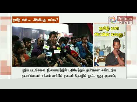 Issues in arresting Tamil Rockers Admin   Polimer News