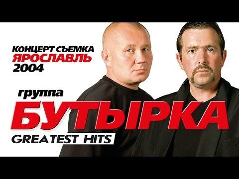 Хиты 2015 - 2016 | Зарубежные & Русские Хиты