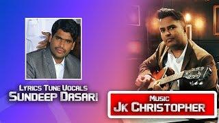 నూతనమైన నీ (Full Song) || Jk Christopher 2019 Songs || Sundeep Dasari Letest Telugu Christian Songs