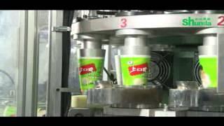 high speed paper cup machine shunda paper cup making machine