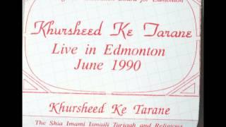 Zikar Tasbih - Khursheed Nurali