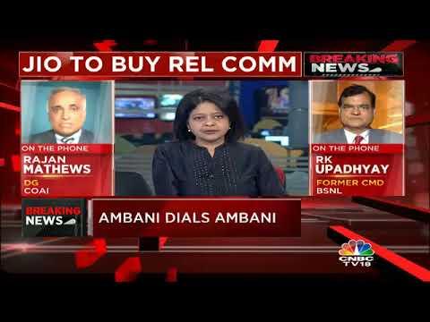 Ambani Dials Ambani | Rel JIO to Buy Rel Communications | CNBC TV18