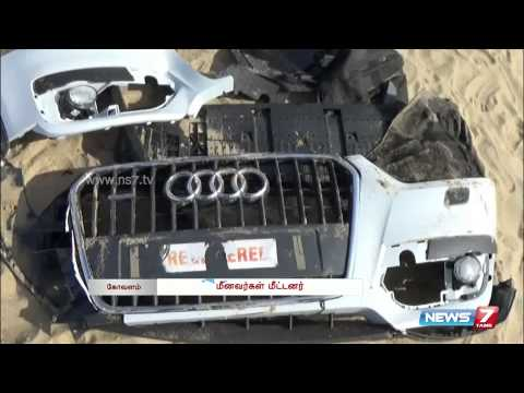 Brand new Audi car found floating in Kovalam Beach | Tamil Nadu | News7 Tamil |