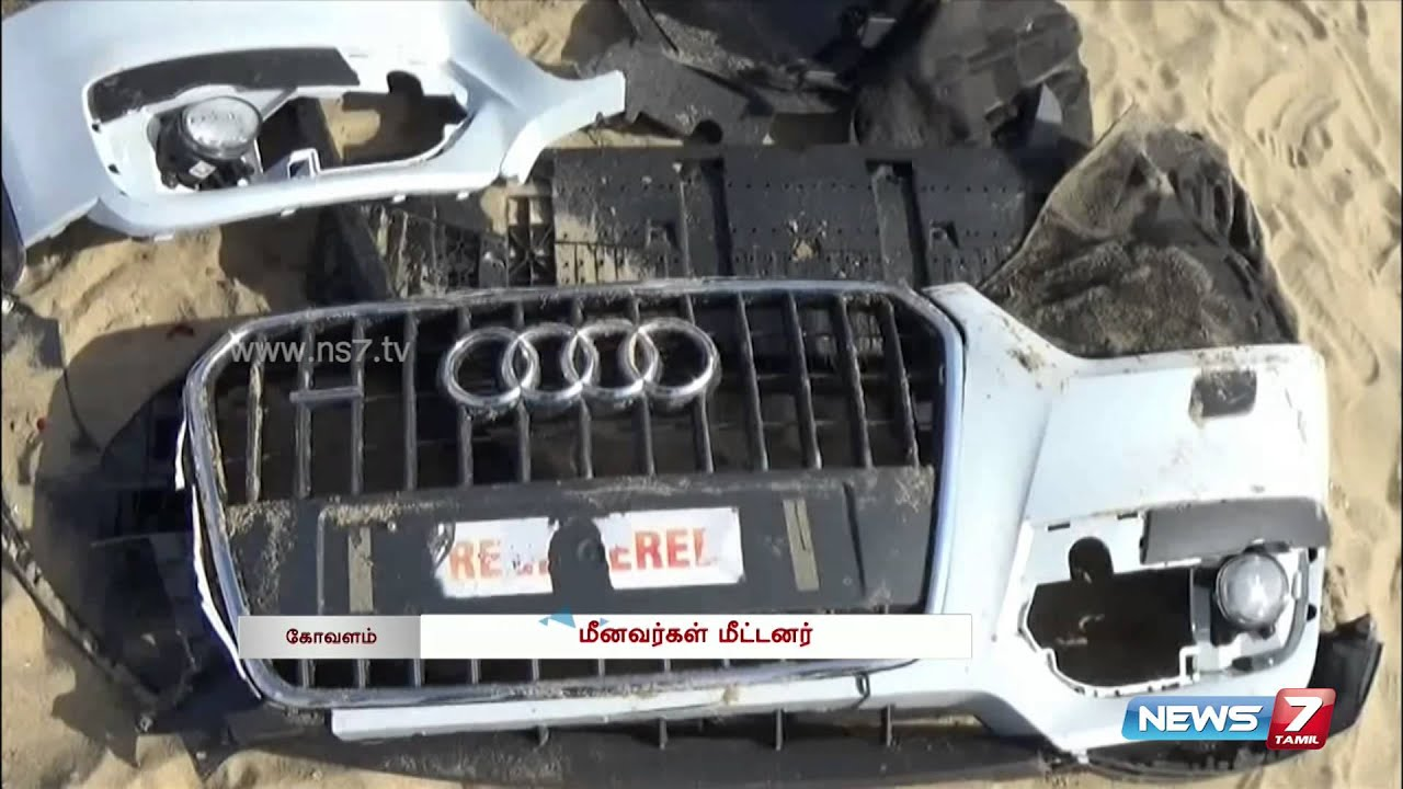 Car News In Tamil