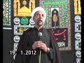 Majlis8 p2  maulana firoz abbas mubarakpuri  azadari program 20121433  kanodargujarat