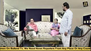 Punjabi Funny Video II 2019 part 2 Bulland tv