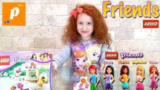 Распаковка лего френдс пицерия, лучшее лего для девочек Unboxing lego friends 41092 for girl