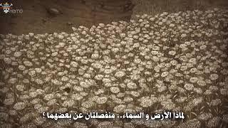 شاره النهايه لهجوم العمالقه ||الموسم الثالث |كامله +ترجمه