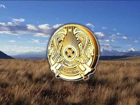 Исторические вехи становления Независимого Казахстана