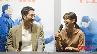 걸스데이(GIRL'S DAY) 이혜리(李惠利, Lee Hye Ri) 배우 Focus 판소리 복서 취향저격 G…
