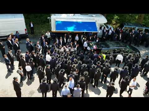 "Levaya of Rebbetzin Sheila Feinstein a""h - Leaving the Yeshiva of Staten Island"