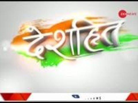 Deshhit: Is Mahagathbandhan hindering the construction of Ram Mandir in Ayodhya