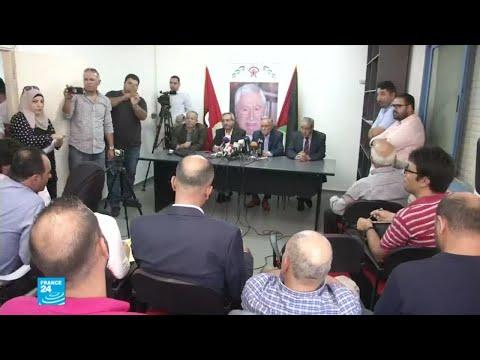 الجبهتان الشعبية والديمقراطية تقاطعان اجتماعات المجلس المركزي الفلسطيني  - نشر قبل 2 ساعة