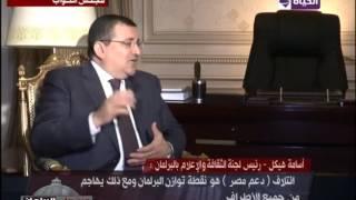 فيديو..اسامة هيكل: نقابة الإعلاميين أصبحت ضرورة ملحة
