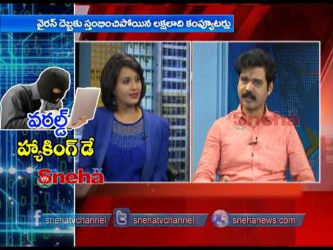 World Hacking Day 13 May 2017 - Special Discussion | Sneha TV Telugu News Channel