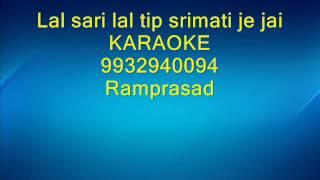 Lal sari lal tip srimati je jai karaoke 9932940094