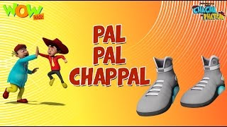 Pal Pal Chappal - Chacha Bhatija - Wowkidz - 3D Animation Cartoon for Kids| As seen on Hungama TV
