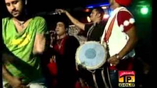 Malkoo - Gide Diye Raniye - Chikna Babu - Al 4