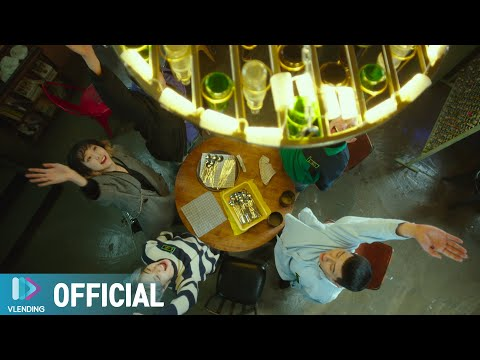 Youtube: With Us / VERIVERY