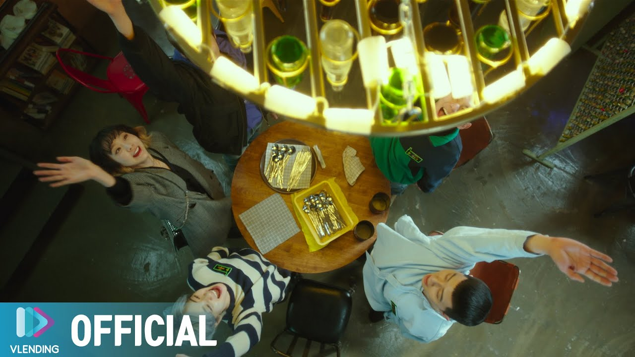 [MV] VERIVERY(베리베리) – With Us [이태원클라쓰 OST Part.9 (ITAEWON CLASS OST Part.9)]