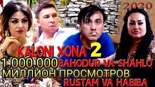 Баходур Чураев ва Шахло Давлатова & Рустами Нур ва Хабиба Давлатова - Калони хона 2