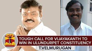 "TN Elections 2016 : ""Tough Call For Vijayakanth To Win in Ulundurpet Constituency"" – T.Velmurugan"