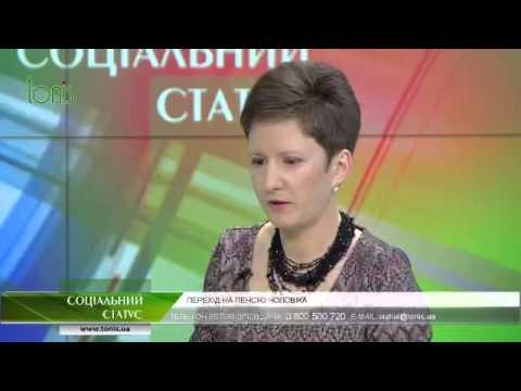 Государственная пенсия по потере кормильца - Виртуальная