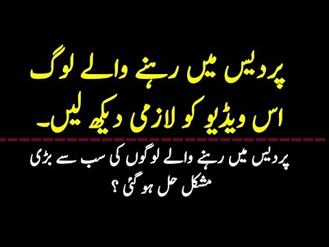 Must Watch This Video , How To Send & Received Money From Any Country To Any Country in Urdu/Hindi