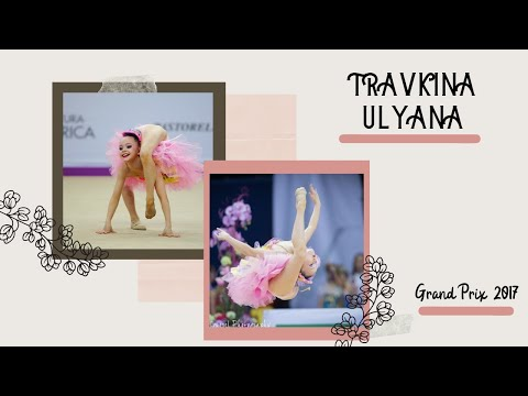 Uliana Travkina. Demonstration performance on Grand Prix 2017/Показательное выступление на Гран-При
