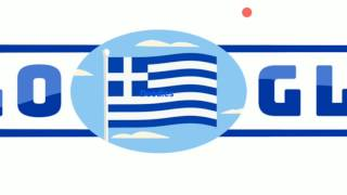 Greece National Day 2017 March 25, 2017 today Doodle of Google news tribute