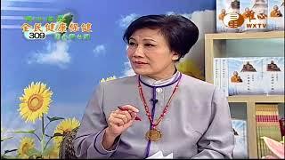 中山醫學大學附設醫院皮膚科 林子鈞醫師(一)【全民健康保健309】