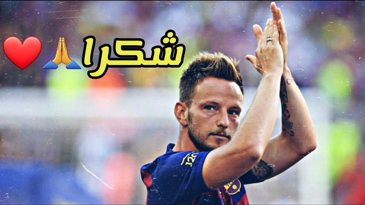 Download Ivan rakitic thank you and good luck with sevilla🙏❤