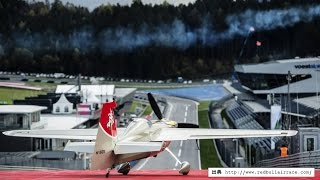 【Red bulle Air rases】世界で話題の「空のF1」初上陸!!