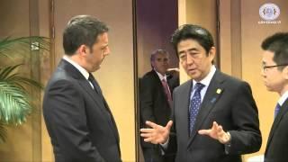 Bruxelles - Renzi partecipa al G7 di Bruxelles 4 5 giugno 2014