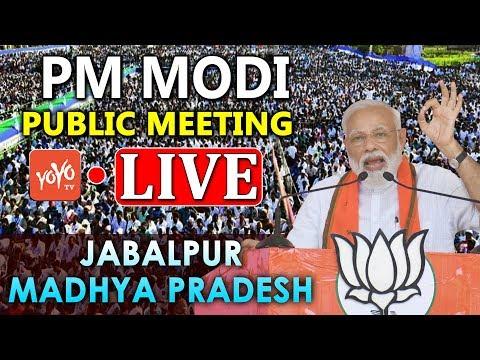 MODI LIVE   PM Modi addresses Public Meeting at Jabalpur, Madhya Pradesh   YOYO TV LIVE