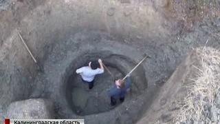 """В Калининграде задержаны 10 """"черных копателей"""""""