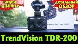 Детальный обзор TrendVision TDR 200