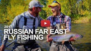 Fly Fishing Kamchatka 2017
