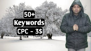 Low competition keywords list for a lyrics micro niche blog topic 2020 (Hindi)