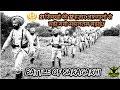 Battle Of Saragarhi | सिर्फ 21 सिक्ख सैनिको ने 12000 अफगानों से किया मुकाबला | The Forgotten Battle