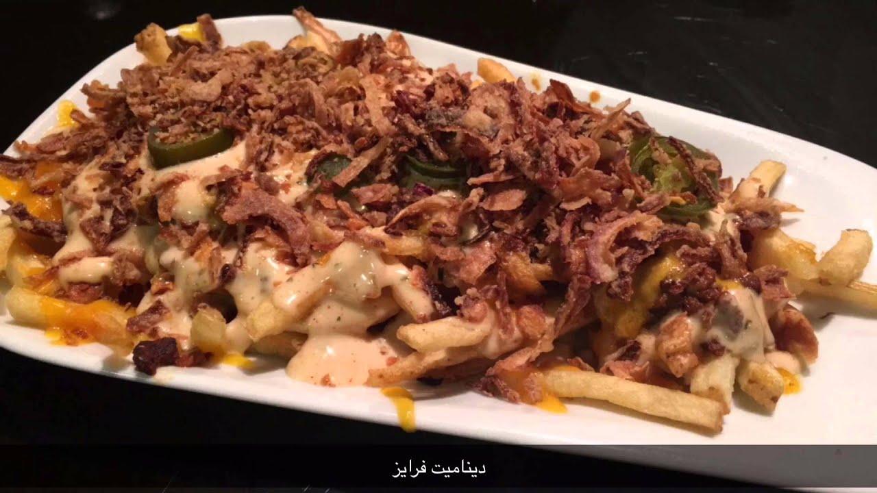 برجر بوتيك الرياض Snapchat The Burgerholic Visit Burger Boutique Riyadh Youtube